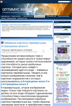Ликбез по мобильной версии сайта