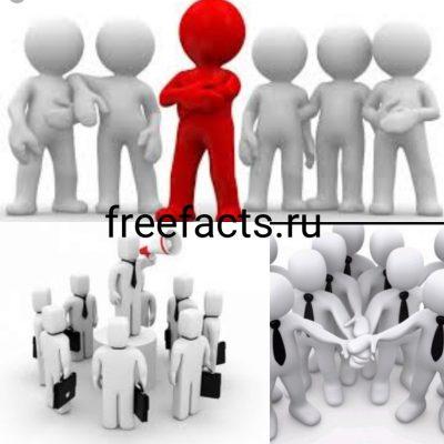 лидер и группа