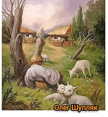 Олег Шупляк. Портреты
