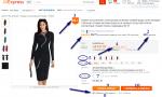 Как правильно заказать товары с Aliexpress и при этом заработать?