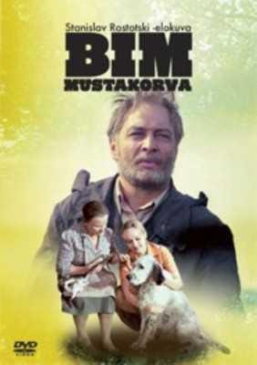 Выбрать хороший фильм. Подборка семейных фильмов.