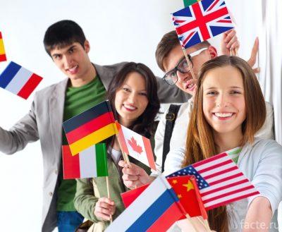 Английский, немецкий, финский для студентов