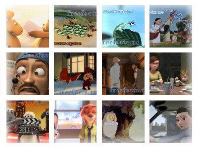 Подборка лучших мультфильмов